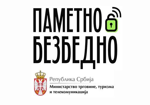 """Platforma """"Pametno i bezbedno – Smart and Safe"""", Ministarstvo trgovine, turizma i telekomunikacija"""